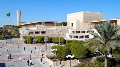 Photo of جامعة الملك فهد تعلن عن بدء القبول ببرامج الدراسات العليا
