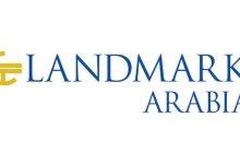Photo of شركة لاند مارك تعلن عن وظائف شاغرة للرجال والنساء