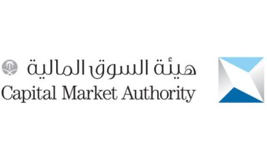 Photo of هيئة السوق المالية تعلن عن برنامج تهيئة حملة الدبلوم (سكرتير متدرب)