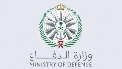 Photo of وزارة الدفاع تعلن عن نتائج الترشيح الأولي للجامعيين (الأطباء)