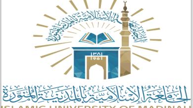 Photo of الجامعة الإسلامية تعلن أرقام المرشحين للوظائف الإدارية والصحية