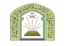 Photo of وزارة الشؤون الإسلامية تعلن عن توفر وظائف هندسية شاغرة