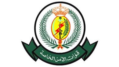 Photo of إعلان نتائج الفرز المبدئي للدفعة الثانية بقوات الأمن الخاصة