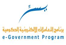 Photo of برنامج يسر يعلن عن توفر وظائف شاغرة للرجال والنساء