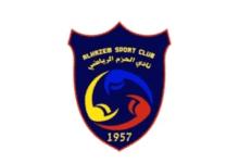 Photo of نادي الحزم الرياضي يعلن عن توفر 5 وظائف إدارية شاغرة