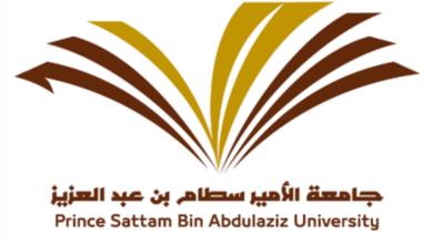 Photo of جامعة الأمير سطام تعلن فتح التسجيل في الدورات التدريبية «عن بعد»