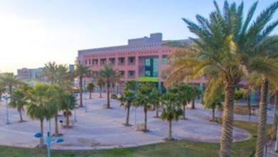 Photo of جامعة الجوف تعلن عن 20 برنامج تدريبي (عن بعد) خلال عيد الفطر