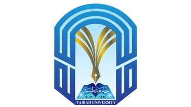 Photo of جامعة طيبةتعلن عن المرحلة الأولى للقبول في برامج البكالوريوس (الانتظام)