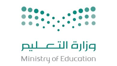 Photo of وزارة التعليم تحدد موعد الاختبارات البديلة لطلاب «الثالث ثانوي»