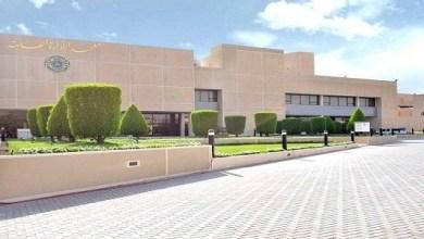 Photo of معهد الإدارة العامة يعلن عن برنامج الدبلوم العالي للعلوم القانونية 1442