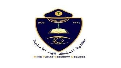Photo of وزارة الداخلية تعلن عن تعليمات الحضور لدورة تأهيل الضباط الجامعيين رقم (50)