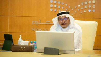صورة آل الشيخ يلتقي بمديري التعليم للاطلاع على آخر الاستعدادات قبل انطلاقة العام الدراسي