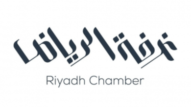 صورة غرفة الرياض تعلن عن (145) وظيفة (للجنسين) في القطاع الخاص