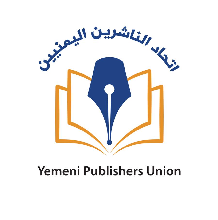 اتحاد الناشرين العرب الصفحة الرئيسية