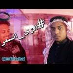 ايش رأيك بزيي السعودي