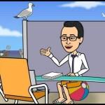 رغيب أمين في عطلة قصيرة والإعلان عن مسابقة افضل تدوينة