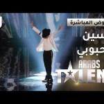 #ArabsGotTalent – ياسين الحبوبي يجسد تطور مايكل جاكسون بلوحة راقصة