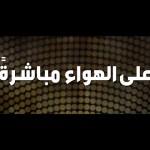 كونوا على الموعد الليلة في حلقة رائعة من #ArabsGotTalent …. التاسعة مساءً بتوقيت السعودية على MBC4