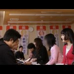 The Japanese Government Wants You to Date | Explorer