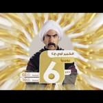 الكبير_اوى4 | انتظرونا يوميا مع مسلسل الكبير_اوى الجزء الرابع 6 مساء على Al Nahar Drama
