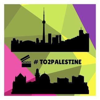 Toronto Palestine Film Festival: Telling the Story Through Film
