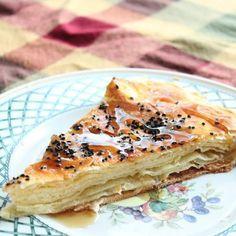 Bint Al-Sahn - Honey Cake Pie