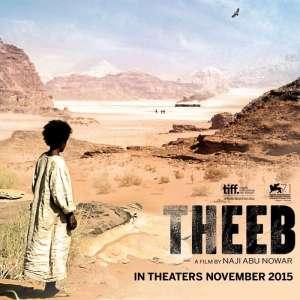 THEEB Premier November 6, 2015