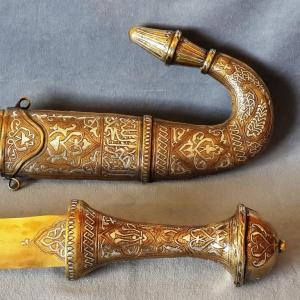 The Legendary Swords Of Damascus - Now Only Museum Pieces
