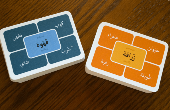 10 Arabic Games for Surviving Winter Break With Kids