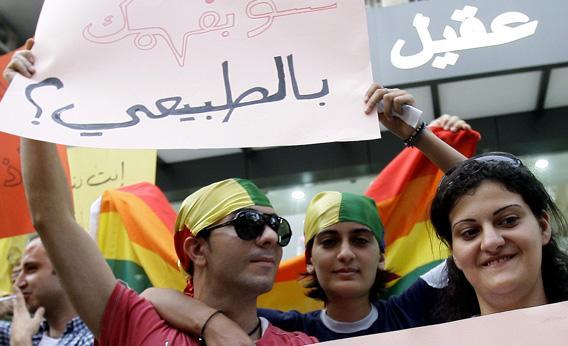 Being Gay in an Arab World