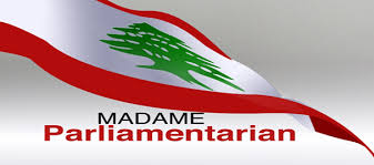 """A screening of the short documentary """"Madame Parliamentarian"""""""