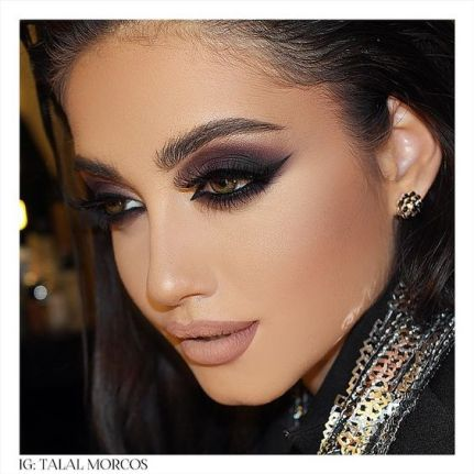 beauty tips and tricks utilizedarab women