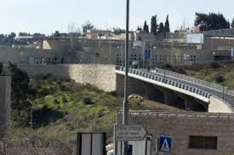 Venezuela Recognizes Jerusalem as the Capital of Palestine as Trump Accelerates U.S. Embassy Move