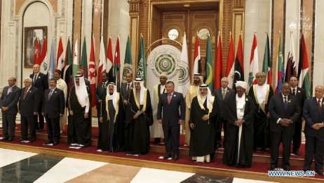 Arab Summit 2018: Middle East Leaders Meet as Tensions Threaten to Trigger WAR