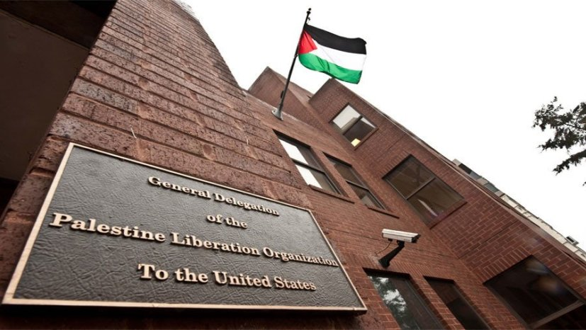 Statement by Ambassador Dr. Husam Zomlot, on the US Administration's Decision to Close the Palestinian Mission to the US.