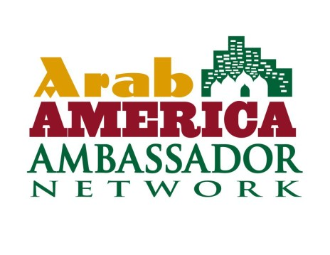 The Arab America Ambassadors for the Month of November
