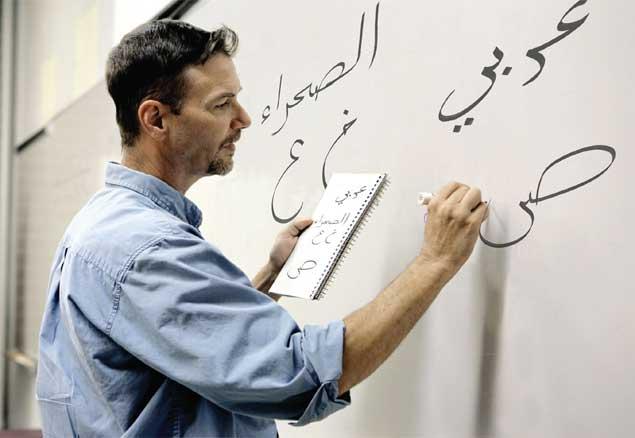 Jobs In Arabic Language
