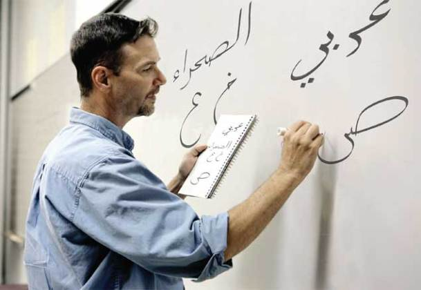 knowing-arabic-leads-to-many-exciting-careers