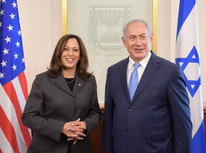 'More AIPAC Than J Street': Kamala Harris Runs to the Right on Foreign Policy
