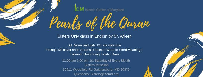 Pearls Of The Quran Sisters Only Event Arab America