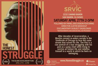 Free Movie Screening: ISF Presents 'The Honest Struggle' - Event
