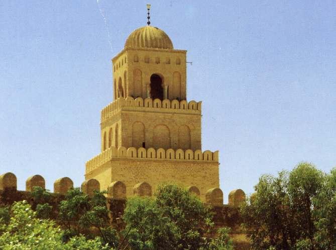 Tunisia's Arab/Islamic Heritage