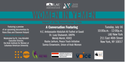 Women In Yemen: Impact of the Humanitarian Crisis - Event - Arab America