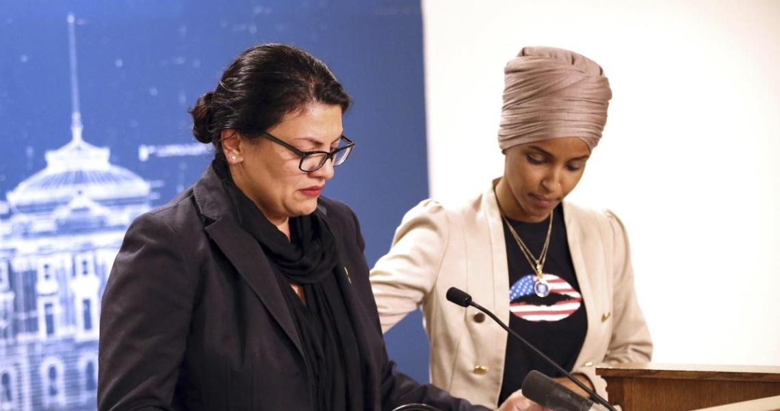 How the Ban Against Tlaib and Omar has Highlighted the Palestinian Cause