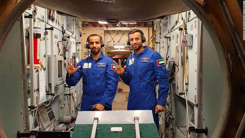 Arabs' Growing Space Exploration Becoming Competitive