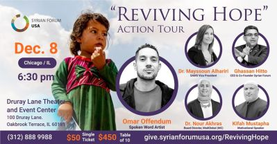 Reviving Hope Action Tour – with Omar Offendum, Chicago, IL