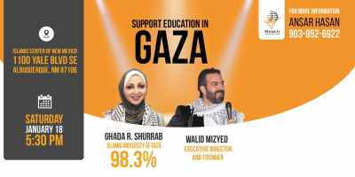 Albuquerque, New Mexico: Support Education in Gaza with Reach Education Fund