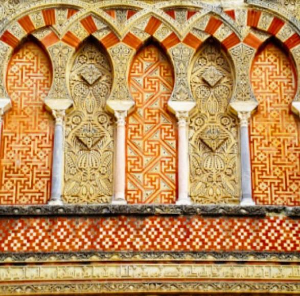 Arabic Contributions to the Spanish Language
