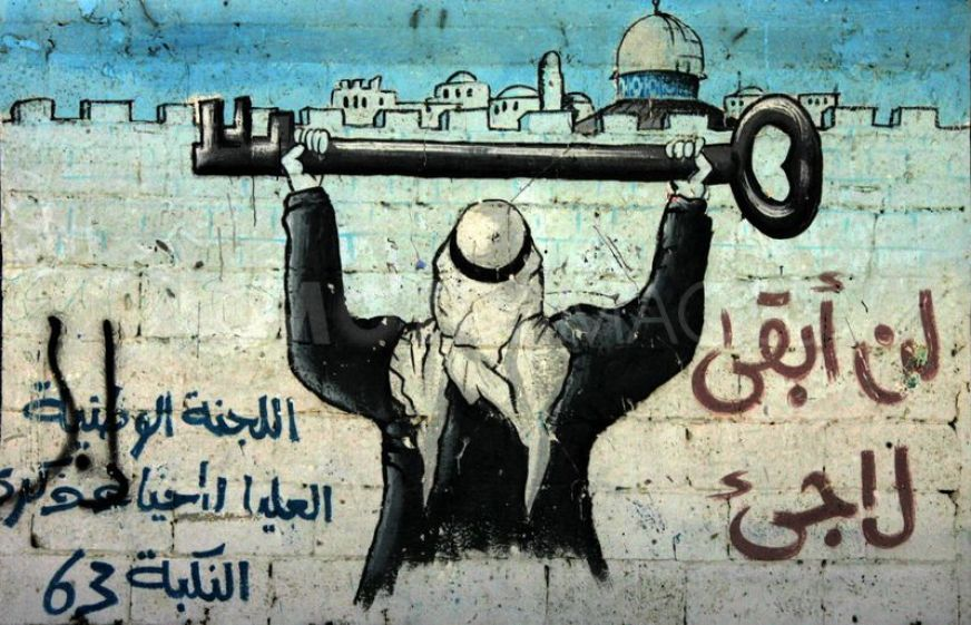 Image: Photo: International Middle East Media Center