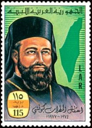 Image: Several Arab countries have issued postage stamps in honor of Archbishop Capucci.